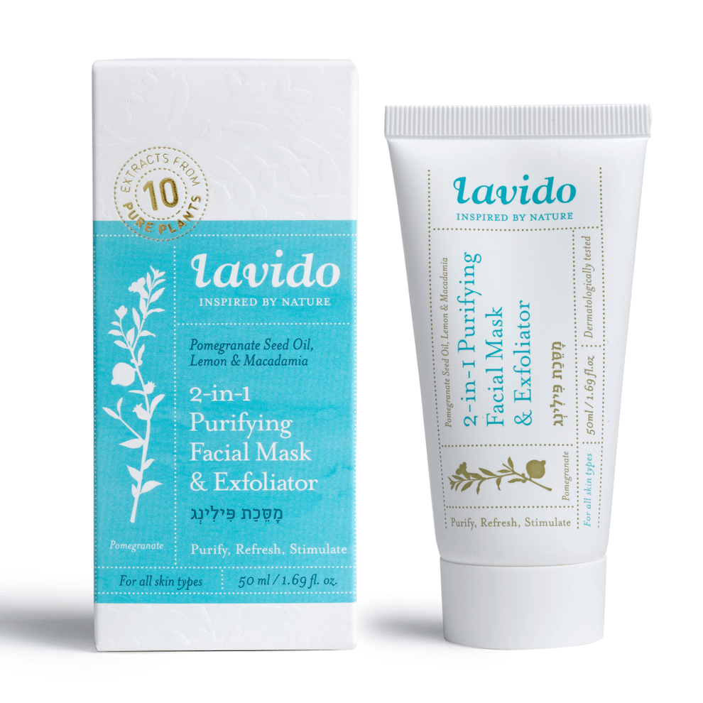 2 In 1 Purifying Facial Mask And Exfoliator By Lavido 14 95 Month