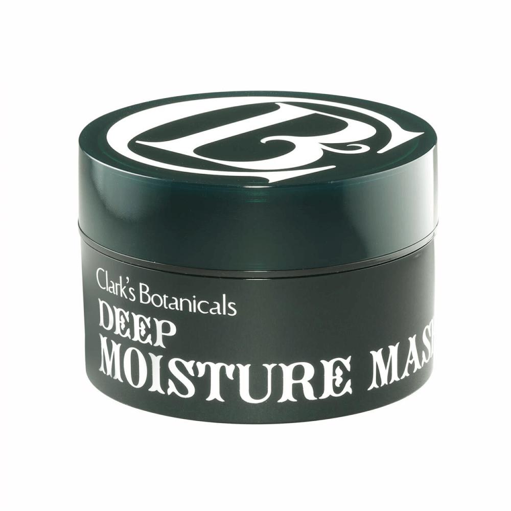 Deep Moisture Mask